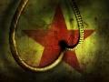 Russian Symbol